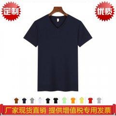 短袖广告衫定制
