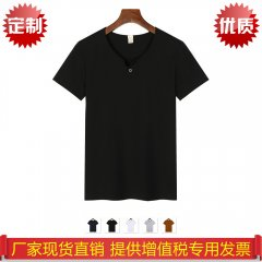 圆领短袖T恤定制