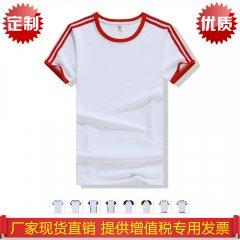 撞边T恤定制