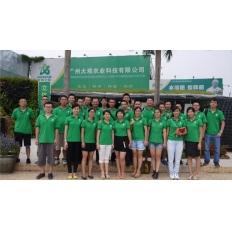 文化衫定制案例:广州大观农业科技