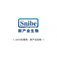 polo衫工厂案例:深圳新产业生物