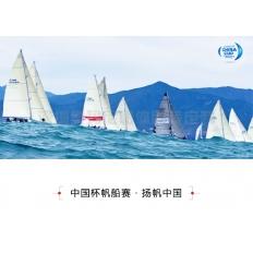 polo衫定做案例:中国杯帆船赛