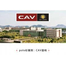polo衫定做案例:CAV音响