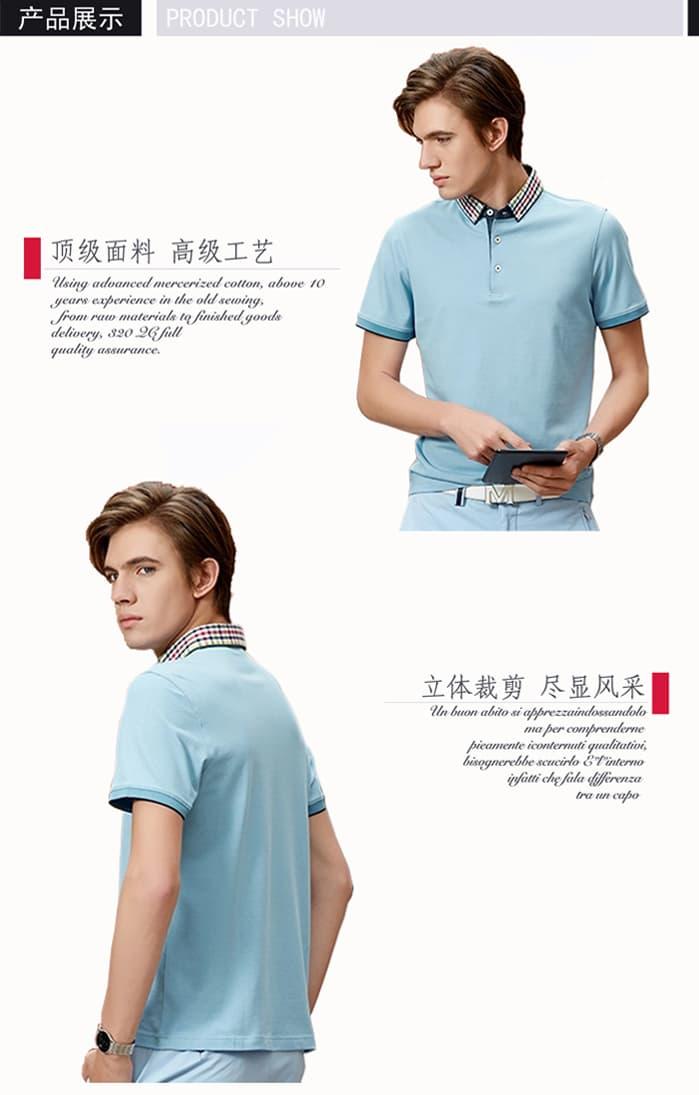 高档T恤020