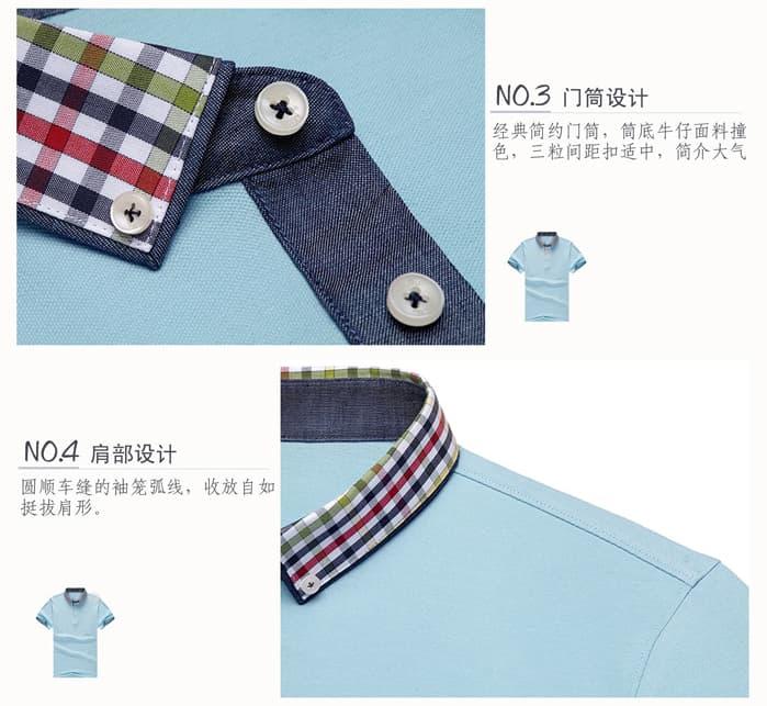 高档T恤产品展示