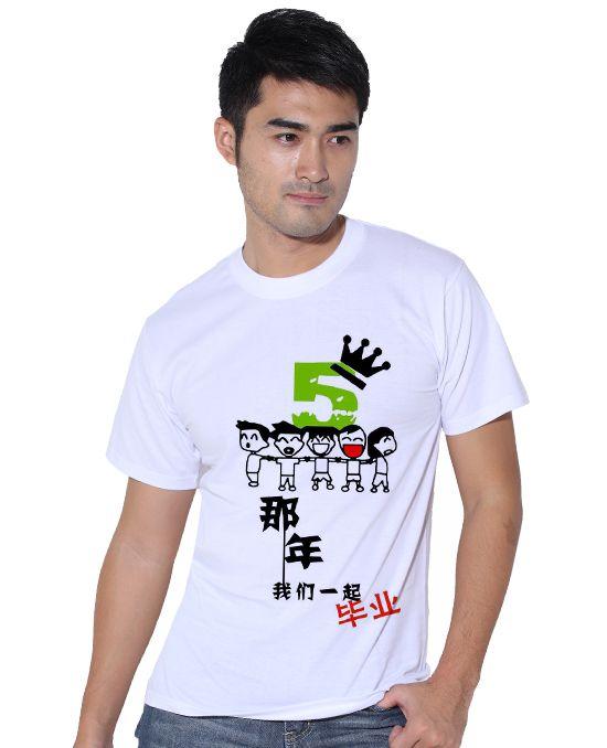 纯白色广告衫
