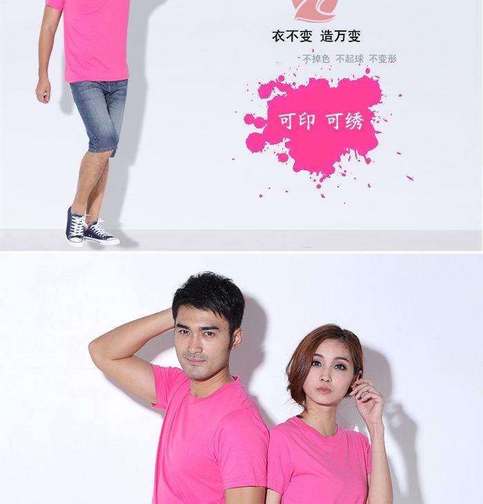 纯棉广告衫